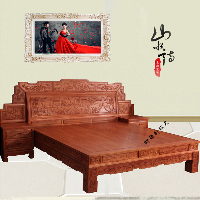 China Furniture And Arts Show 1875
